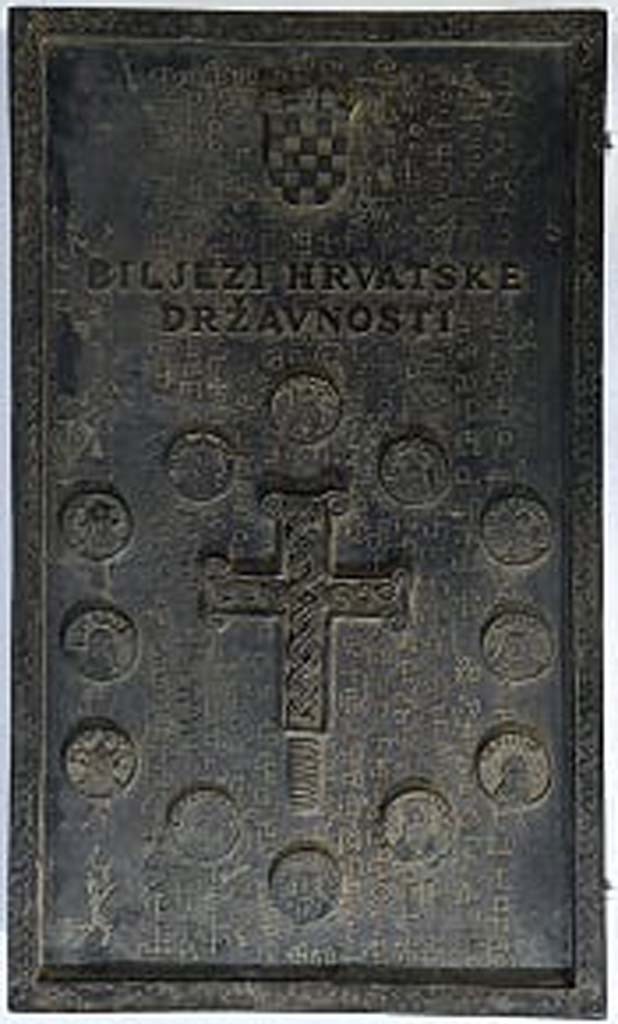 Biljezi hrvatske državnosti
